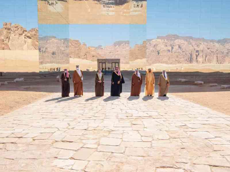 القمة الخليجية ٤١ في المملكة العربية السعودية